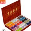 厂家直销 乌龙茶福建武夷山大红袍武夷岩茶 茶叶礼盒装 一件代发
