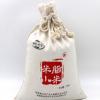 益康厂家直销优质米脂小米 批发养生米月子米宝宝米杂粮米2500g