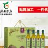 烹饪型 一级冷榨亚麻籽油 500ml*5礼盒装 厂家直销深色避光玻璃瓶