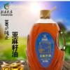 胡麻油 食用油 亚麻籽油 调和油 粮油调味 食用油5l厂家直供