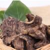 云南山珍 厂家精选黑虎掌菌 野生黑虎掌食用菌干货批发 10公斤装