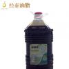 厂家直供 四级菜籽油 20L 餐饮包装诚招经销商(可贴牌代加工)