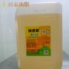 厂家直供量大从优一级大豆油20L餐饮食品厂食堂学校专用油