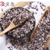 黑粘玉米渣精选五谷杂粮粗粮黑糯玉米碴袋装糯玉米渣黏玉米碎