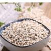 厂家直销有机八宝米 有机什锦小米 杂谷米伴侣 薏米 糯米批发销售