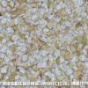 【出口亚太欧美】爱点优质甜荞麦米碎/厂家直销13920444975
