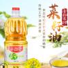重庆小蜜蜂一级菜籽油非转基因1.8升 健康食用油 厂家直发