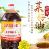 重庆特产浓香型纯正菜籽油非转基因食用油5升 餐饮专用粮油批发