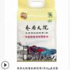 乔府大院五常有机稻花香5kg装优质大米 厂家直销量大从优