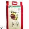 乔府大院金福五常精品大米10kg ,厂家直销量大从优