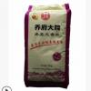 乔府大院米晶元香米25kg ,厂家直销量大从优