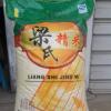 梁氏浙江大米长早籼米早稻米可批发出米率高25kg开餐食堂