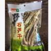 【江浙沪包邮】新货笋干农家新安江特产天然竹笋干干货嫩笋尖