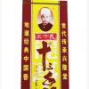 王守义 十三香45g*10盒 一组10盒 红烧香料炖汤煲汤炒菜炖肉烧烤