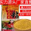 2019年新东北特产大黄米黍子米散装25kg农家粘软黄米糜子黄江米