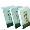 藜麦 青海原产地 白藜麦米 工厂大量批发 量大优惠 品质藜麦