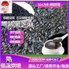 特级熟黑芝麻低温烘焙五谷杂粮豆浆原料五谷磨粉