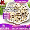 熟大粒薏米山野原粮代餐粉原料