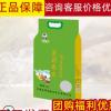 厂家直销金粮元 茉莉香大米5KG新年礼盒企业团购员工福利
