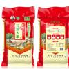 厂家批发大米五常稻花香大米8号5kg黑龙江东北大米10斤装