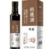 帝麦核桃油250ml 食用油孕妇产妇核桃油宝宝辅食可适用