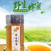 云南野生蜂蜜1000g/瓶装现货批发醇厚香甜深山蜂蜜液态蜜搭配早餐