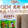 厂家直销燕麦胚芽米2kg礼盒 谷物杂粮代餐 OEM代加工 原产地批发