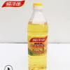 福泽康900ML玉米胚芽油非转基因食用油小瓶食用油 促销品用油