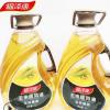 厂家批发 福泽康5L玉米胚芽油 非转基因食用油 纯正压榨玉米油