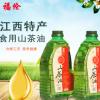 纯野生山茶油1.5L×2瓶礼盒装月子油茶籽油佳节团购礼品一件代发