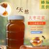农家自产1000g瓶装纯大枣蜜 自家散装大枣蜜清理肠道可来电定制