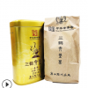 批发三鹤六堡茶金罐 广西梧州特产六堡茶 大量批发六堡茶面谈优惠
