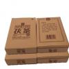 批发 白沙溪特制茯砖安化黑茶盒装 平价茶 湖南黑毛茶 厂家直
