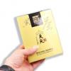 白沙溪天尖茯茶安化黑茶 湖南安化黑茶 实体店大量批发优惠