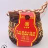中茶窖藏藤筐六堡茶 六堡茶广西梧州特产 中国十大名茶中茶出品