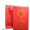 白沙溪润之福茯砖茶礼盒1kg 白沙溪湖南安化一级黑毛茶安化