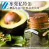 鳄梨油 摩洛哥高品质鳄梨油摩洛哥鳄梨油 原产地直供