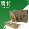 厂家供应腐竹干货切断豆油皮豆腐皮手工制作凉拌腐竹炒腐竹