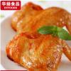 厂家直销鸡全翅 奥尔良鸡全翅 冷冻半成品 小吃烤肉烧烤店食材