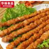 肉串 冷冻半成品 澳洲大串960g/袋 油炸烧烤串 【厂家直销】
