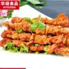 厂家直销骨肉相连900g 速冻鸡肉串食品批发 山东诸城华扬食品