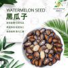 【黑瓜子】五香西瓜子200g 颗粒饱满 仁香细腻 新客优惠 两件起