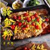 料艺腌鱼调料 450g烤鱼腌鱼粉快速腌制去腥入味 调味腌料厂家直销
