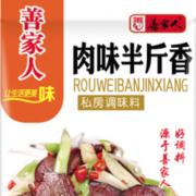 锦萱调味品:复合调味品、鸡精鸡粉、辛香料