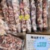 新鲜牛杂火锅食材牛肠牛肚牛筋毛肚 美味牛杂火锅食材50斤