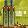 山神橄榄油500ml/瓶装食用油 工厂直供可贴牌可加工 支持一件代发