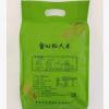 厂家直销 750克蟹田稻大米 五常大米 五谷杂粮批发礼品热销 包邮