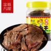 温州湖岭特产手撕黄牛肉干片沙嗲420g桶装美食零食熟食小吃罐