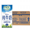 新西兰进口 纽麦福 全脂纯牛奶 进口纯牛奶 全脂1L*12 标箱