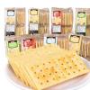 马来西亚进口DOE苏打饼干 休闲食品即食零食484g独立小包批发
